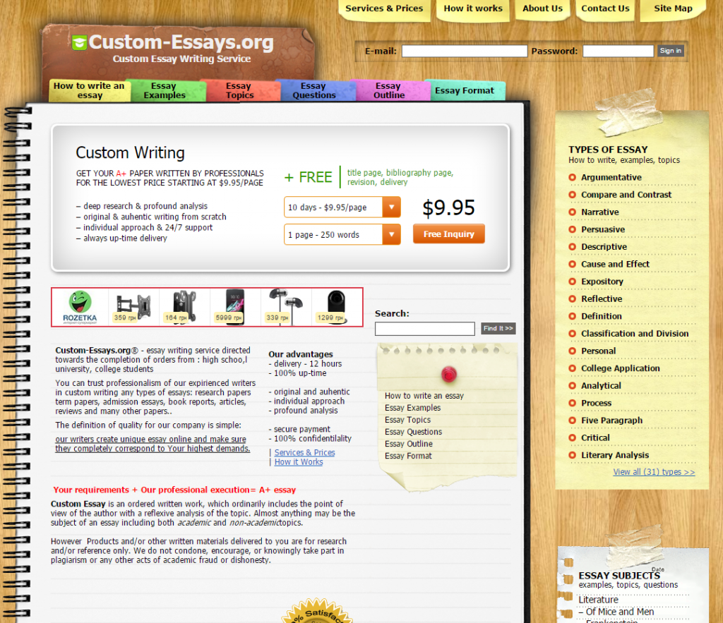 CustomEssays.org